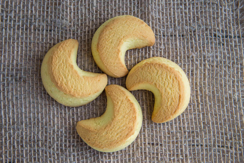 Печенье «Дольки» Image